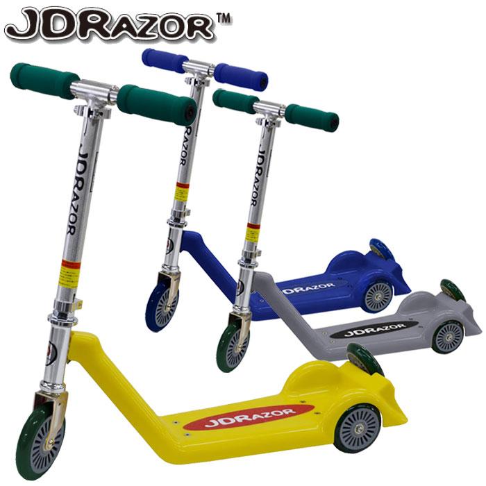 【ポイント10倍!期間限定ポイントUP祭!5/28 12:00迄】JD RAZOR Kid Scooter TC-02 (キッズスクーター TC-02) キックスクーター キックスケーター 3歳から