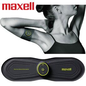 【あす楽対応】 maxell マクセル EMS運動器 もてケア 2極タイプ MXES-R200YG