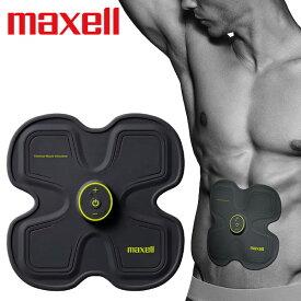 【あす楽対応】 maxell マクセル EMS運動器 もてケア 4極タイプ MXES-R400YG