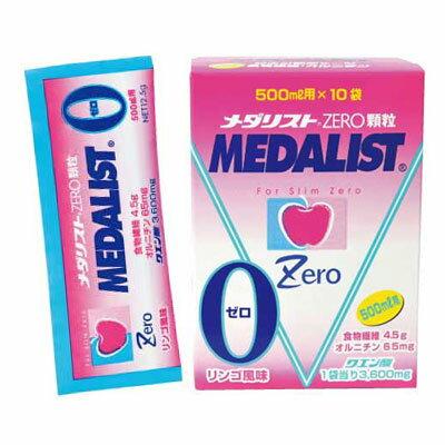 メダリストゼロ リンゴ風味 500ml用 10袋 888951 【サット溶ける顆粒状・カロリーゼロ】
