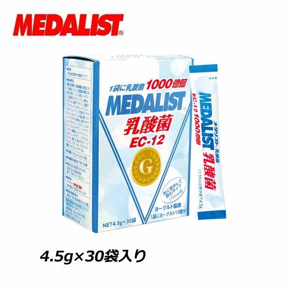 メダリスト乳酸菌 170ml用 30袋 889446 【水に溶かして飲む】