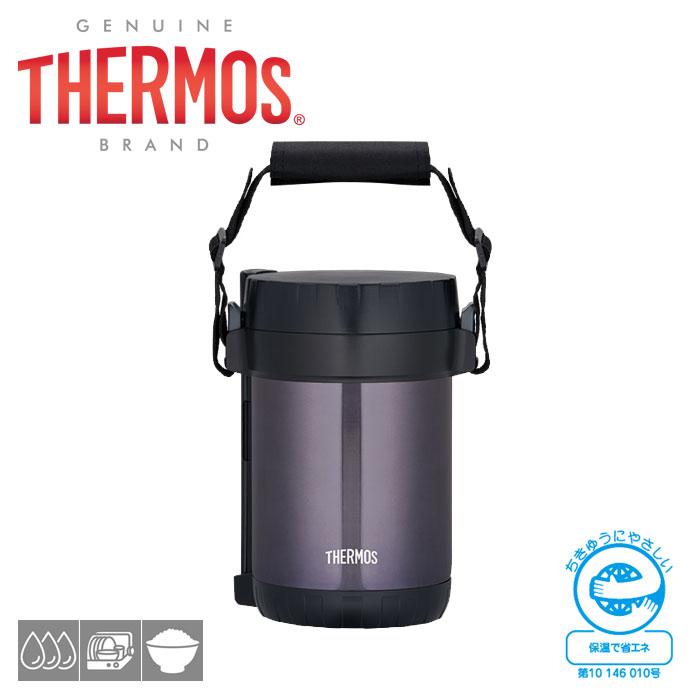 サーモス ステンレスランチジャー JBG-1801 THERMOS