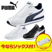 プーマジュニアシューズスニーカーチューリンBG360914PUMA