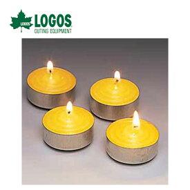 【ポイントアップ祭!】LOGOS ロゴス アロマタブキャンドル 74309010 ランプに最適なタブキャンドル シトロネラの香りで虫対策に!