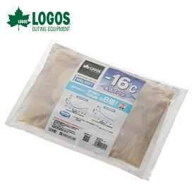 【メール便送料無料】LOGOS ロゴス 氷点下パックGT-16℃・ソフト900g 保冷剤 81660607