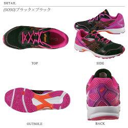 【あす楽対応】アシックスレーザービーム紐靴キッズジュニアシューズasicsLAZERBEAMRBTKB207