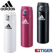 【あす楽対応】アディダス水筒マグボトル0.48L保温・保冷タイガー魔法瓶ステンレスボトルMMJA48Xadidas