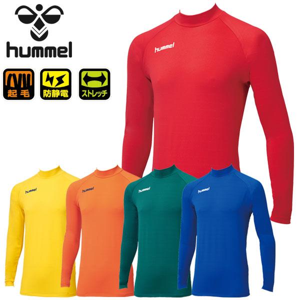 【2点までメール便送料無料】ヒュンメル あったかインナーシャツ メンズ 保温 サーマル HAP5147 20 30 35 56 63 hummel
