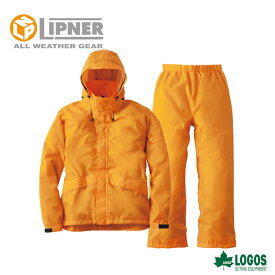 LIPNER リプナー 透湿レインスーツ アルフ オレンジ 2865256 レインウェア メンズ
