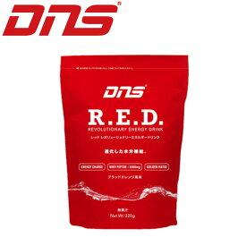 メール便送料無料 DNS R.E.D. レッド レボリューショナリーエネルギードリンク 10L用粉末 320g スポーツドリンク