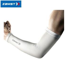 【2点までメール便送料無料】ザムスト アームスリーブ 腕用スリーブ 両腕入り ZAMST 【返品不可】