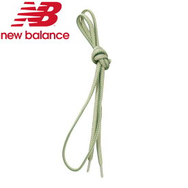【あす楽対応】 ニューバランス ランニング 靴ひも シューレース(丸平紐) PJ1020-LM