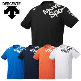 【2点までメール便送料無料】デサント サンスクリーン Tシャツ メンズ DMMNJA59