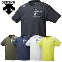クリアランスセール44%OFF!【2点までメール便送料無料】デサント タフTシャツ メンズ DMMNJA60