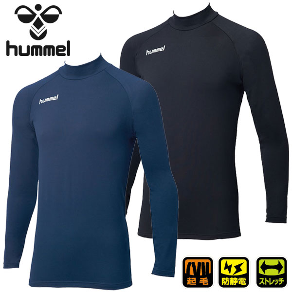 【2点までメール便送料無料】ヒュンメル あったかインナーシャツ ジュニア 保温 サーマル HJP5147 90 70 hummel