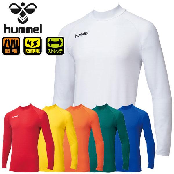 【2点までメール便送料無料】ヒュンメル あったかインナーシャツ ジュニア 保温 サーマル HJP5147 10 20 30 35 56 63 hummel