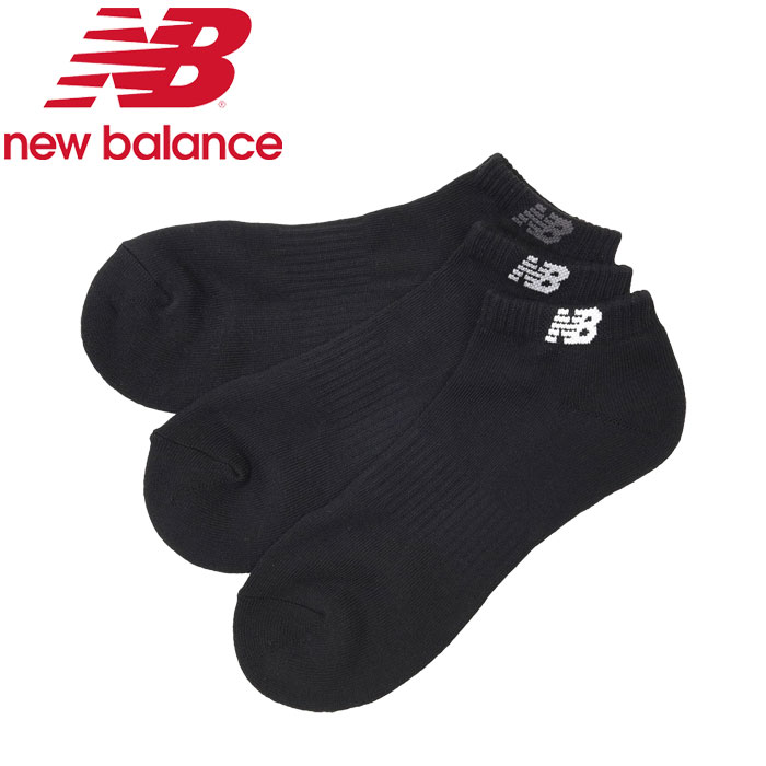【2セットまでメール便送料無料】ニューバランス 靴下 3足組 ショートレングス3Pソックス JASL7792-BK メンズ