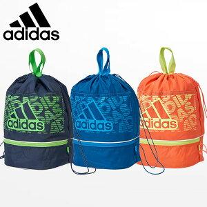 最終処分特価 50%OFF メール便送料無料 アディダス 水泳 プール スイムバッグ SW 2ROOM BAG adidas FTM30 DV0905 DV0906 DV0907