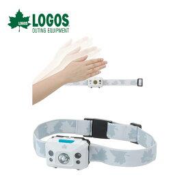LOGOS ロゴスneos ノンタッチヘッドライト 74175006