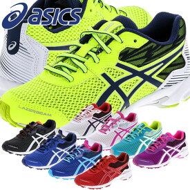 アシックス レーザービーム ひも靴タイプ キッズ ジュニア シューズ スニーカー 子供靴 運動靴 LAZERBEAM RD 1154A019 asics
