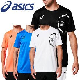 【2点までメール便送料無料】アシックス Tシャツ LIMOショートスリーブトップ メンズ 2031A668