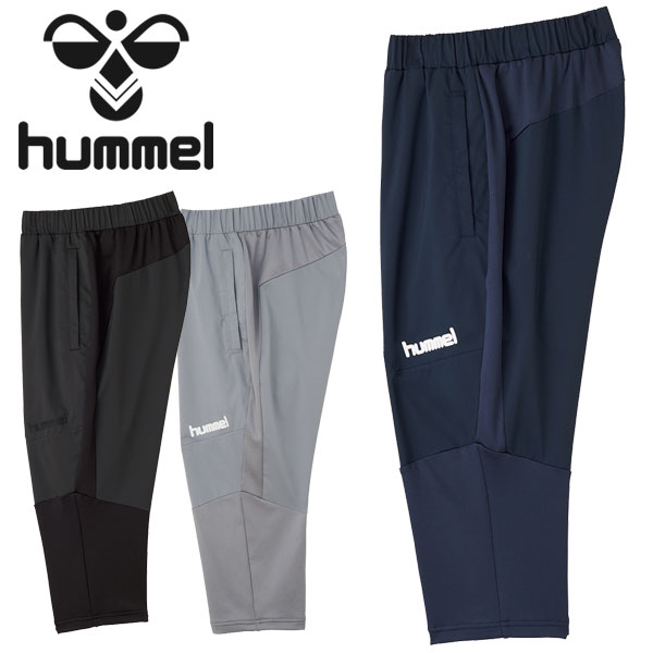 【数量限定!半額!大特価!】ヒュンメル ウーヴン3/4パンツ HAW6074