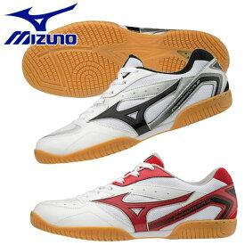 ミズノ クロスマッチプリオ RX4 卓球シューズ メンズ レディース 81GA1830