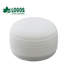 【ポイントアップ祭!】LOGOS ロゴス フルコンソフトランタン 74176003 柔らかいシリコンボディ