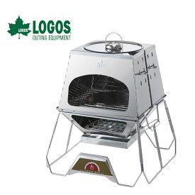 【ポイントアップ祭!】LOGOS ロゴス LOGOS the KAMADO 81064150 多機能万能調理グリル