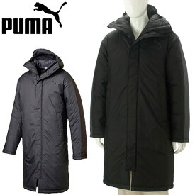 【数量限定!半額!大特価!】プーマ 中綿コート ロングコート ベンチコート メンズ 853635 puma