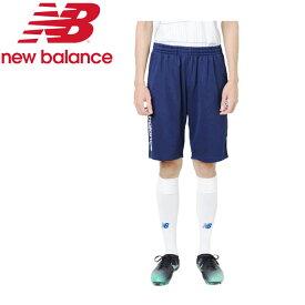 【在庫処分】クリアランスセール30%OFF!19SS New Balance(ニューバランス) ライトスエットハーフパンツ JMPF9326-NV メンズ