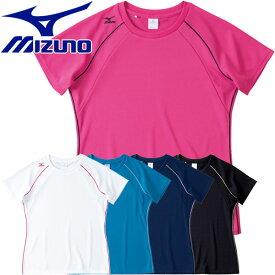 【在庫処分】【2点までメール便送料無料】ミズノ NAVIドライ 半袖Tシャツ レディース 32MA5336