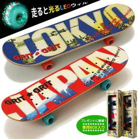 GRIT JPデザイン 28インチ スケートボード LED TK2020 【走ると光るLEDウィル】 専用パッケージ入り