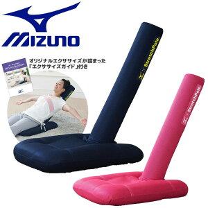 ミズノ MIZUNO ストレッチポール ビーリボーン C3JTA601 MIZUNO×StretchPole(R)Be Reborn トレーニング エクササイズ 健康用品