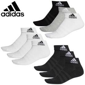 【1点までメール便送料無料】アディダス 靴下 ショートソックス 3足組 メンズ レディース FXI63 DZ9364 DZ9365 DZ9379 adidas