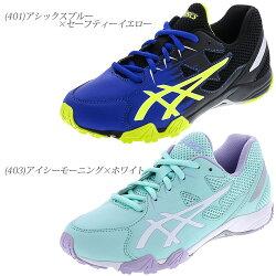 アシックスレーザービームひも靴タイプジュニアシューズスニーカー子供靴運動靴SDLAZERBEAM1154A033
