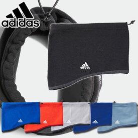 【4枚までメール便送料無料】アディダス ネックウォーマー メンズ レディース ジュニア 子供 DUD29 adidas