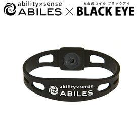 【2点までメール便送料無料】ABILES アビリス×ブラックアイ 丸山式コイル BLACK EYE ブレスレット