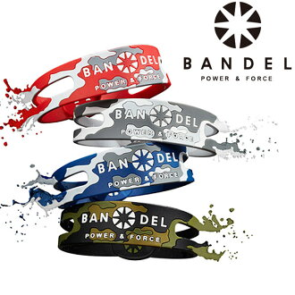 Van Dell camouflage reversible bracelet BANDEL CAMOUFLAGE REVERSIBLE BRACELET