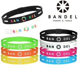 【2点までメール便送料無料】バンデル ストリング ブレスレット BANDEL STRING BRACELET