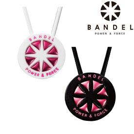 【2点までメール便送料無料】バンデル メタリックシリーズ ネックレス ピンク BANDEL METALIC SERIES NECKLACE PINK