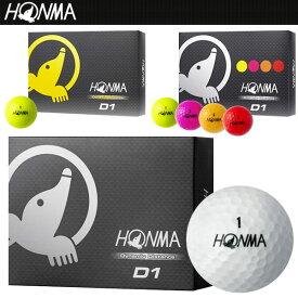 【あす楽対応】 ホンマ ゴルフ D1 ゴルフボール 1ダース 12p HONMA 2016モデル