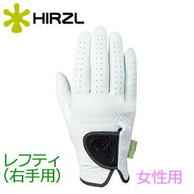 【雨や汗でも滑らない】 ハーツェル ゴルフグローブ レディース HIRZL SOFFFT PURE 左利き(右手用)