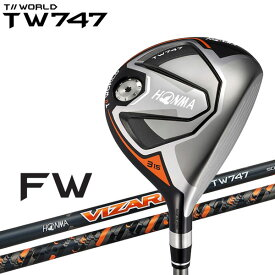 【11月16日発売予定 初回入荷分】 ホンマ ゴルフ TW747 フェアウェイウッド VIZARD for TW747シャフト 2019モデル