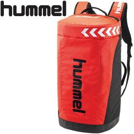 ヒュンメル ATHLETE TANKPACK HFB6109-2090