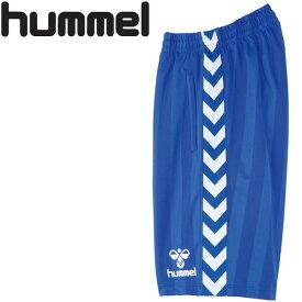 【1枚までメール便送料無料】ヒュンメル hummel ジュニアハーフパンツ HJT6069-63 ジュニア