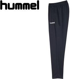 ヒュンメル ハンドボールキーパーパンツ HAK2002-90