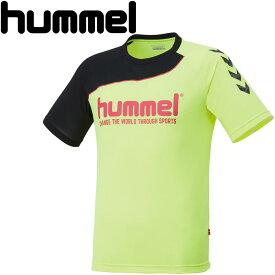 【2点までメール便送料無料】ヒュンメル ハンドボールTシャツ HAP1142H-36