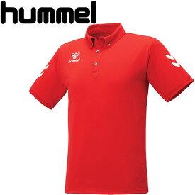 【2点までメール便送料無料】ヒュンメル チームボタンダウンポロシャツ HAP3048-20