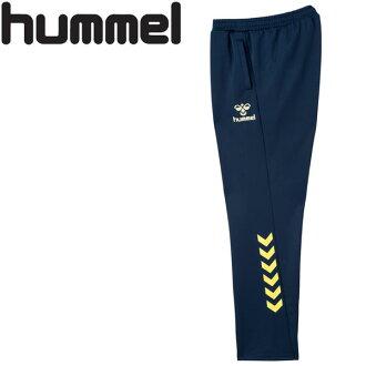 Hyun Mel warm-up underwear Lady's HLT3007-70